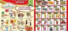 عروض اسواق مصر والسودان