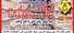 عروض اولاد غانم 2016
