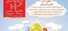 عروض هايبر بلس شبرا الخيمة 2016