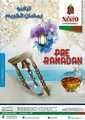 عروض نستو اقترب رمضان 4 شعبان 1437