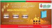 عروض جراند مارت رمضان 2016 بالامارات تبدأ 9-6-2016