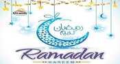 جراند هايبر عروض شهر رمضان 2016 الجديدة
