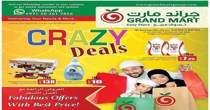 grand mart offers Apply from 20 until July 26, 2016