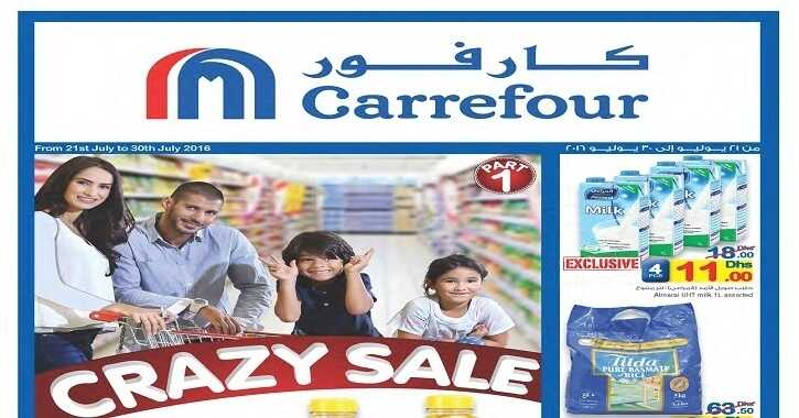 carrefour uae offers From 21 to June 30, 2016