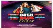 kenz hypermarket offers today July 21, 2016