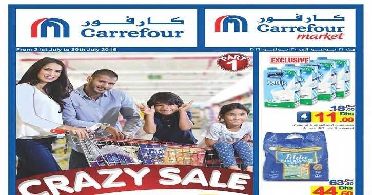 carrefour market offers today Thursday, July 21, 2016