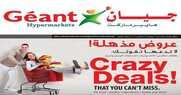 Geant Hypermarket UAE to 3-8-2016