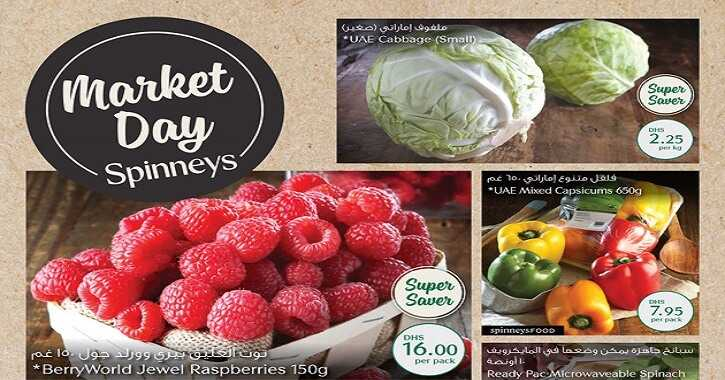 spinneys offers today Monday, July 25, 2016