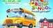 عروض لولو العودة إلى المدارس