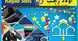 عروض أولاد رجب لعيد الأضحى 2016