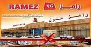 ramez hypermarket uae Display per day 25-8-2016