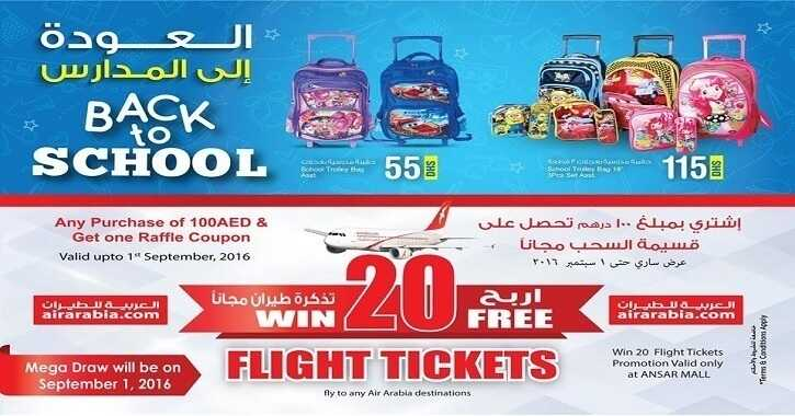 ansar mall offers today 17-8-2016