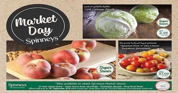 spinneys uae promotions for shopping day Monday 19/9/2016