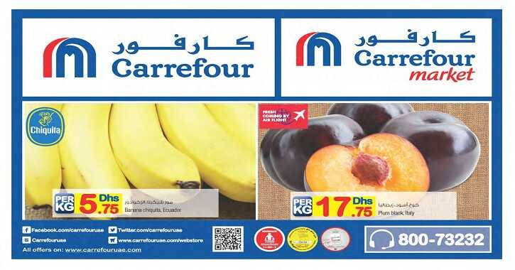 carrefour supermarket uae offers to 5-10-2016