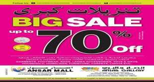 ansar mall offers today