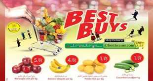 choithram supermarket offers