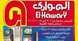 أقوى حسومات الهواري بمصر