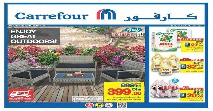carrefour promotion in uae For the month of October 2016