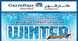اخر عروض سوبر ماركت كارفور مصر