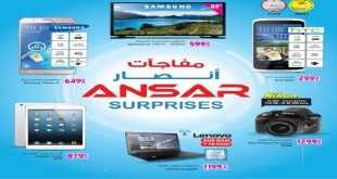 ansar mall offers 2016