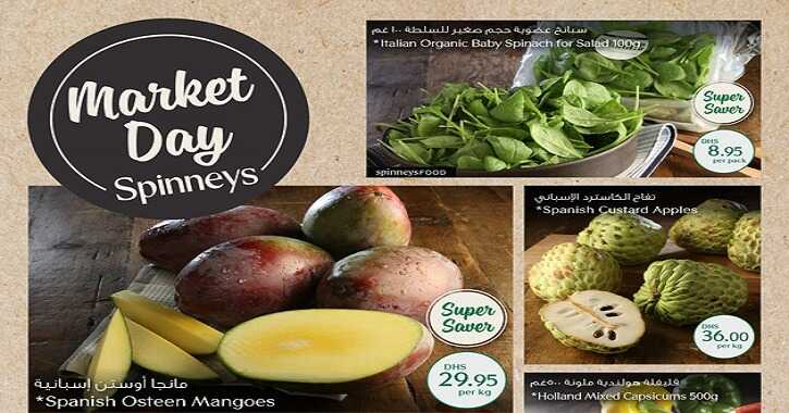 spinneys uae promotions Day 3. October 2016