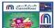 مجلة عروض كارفور مصر 2016