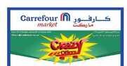 سوبر ماركت كارفور فى مصر مجلة عروض اكتوبر 2016