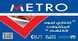 عروض مترو ماركت مصر