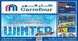 عروض كارفور مصر شهر اكتوبر