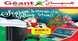 geant ibn battuta offers