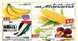 al manama supermarket offers