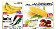 al manama supermarket offers to 7-12-2016