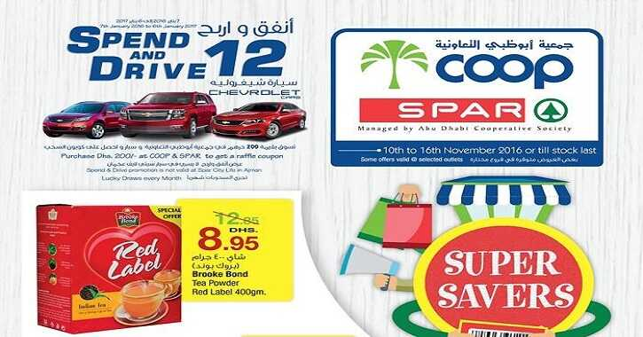 abu dhabi cooperative society offers to 16-11-2016