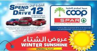 abu dhabi coop offers