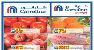 carrefour supermarket offers