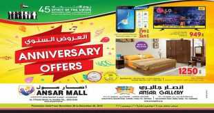 ansar gallery new promotions