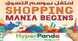 hyper panda promotions uae