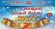 ramez hypermarket abu dhabi to 31-12-2016