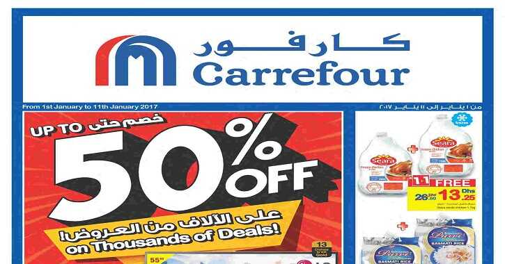 carrefour uae hypermarket offers From 1-1-2017