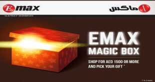 emax uae promotions new