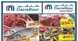 carrefour uae supermarket