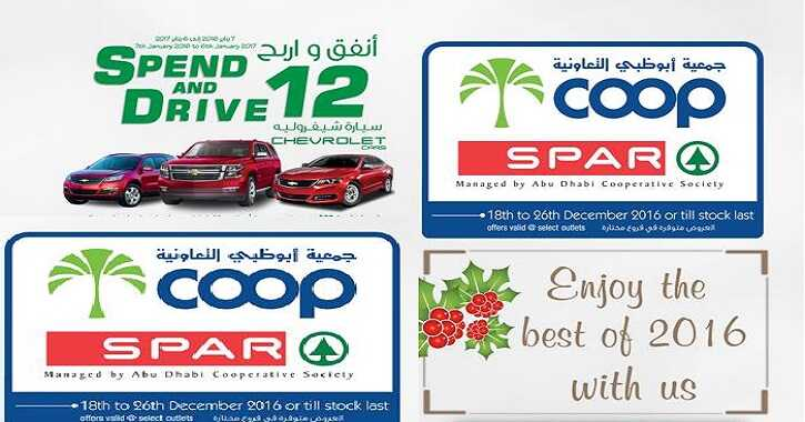 Abu Dhabi Co-operative Society Offers New