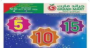 grand mart promotion