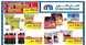 carrefour uae supermarket offers