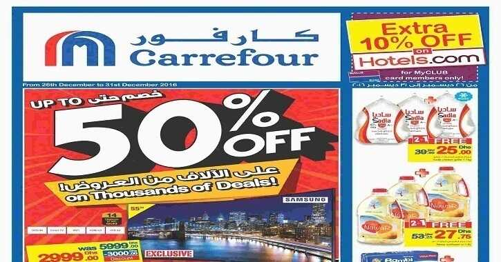 carrefour uae promotion from 26 December 2016