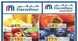 carrefour supermarket uae offers