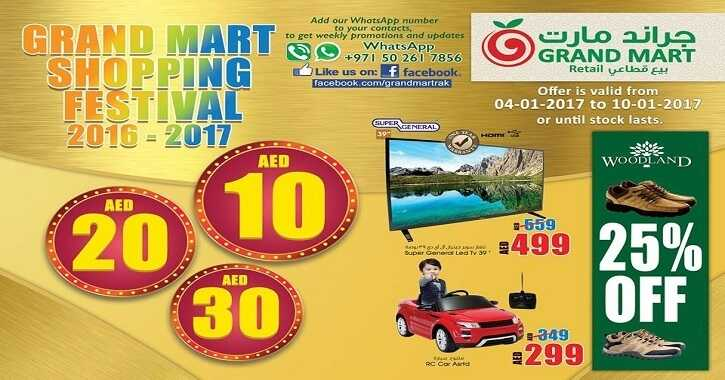 grand mart offers until 10 January 2017