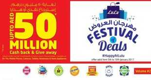 lulu hypermarket uae offers