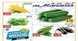 al manama hypermarket uae offers