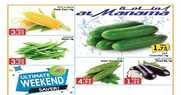 al manama hypermarket uae offers to 11-1-2017